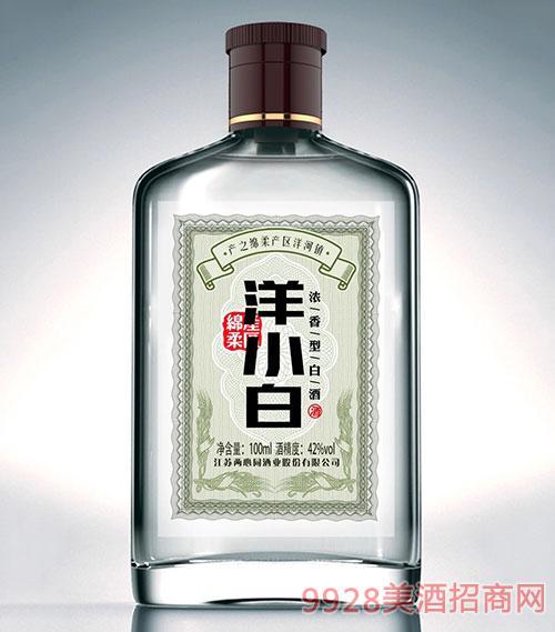 洋小白绵柔浓香型白酒42度100ml