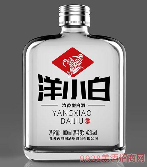 洋小白浓香型白酒42度100ml