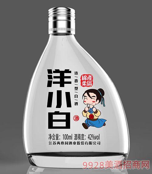 洋小白酒浓香型42度100ml