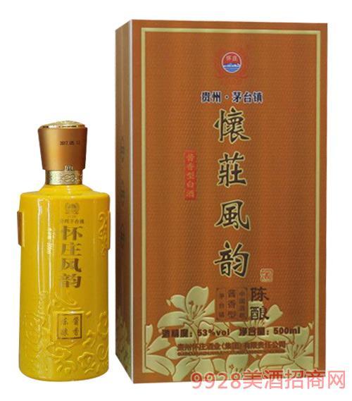 怀庄风韵酒陈酿(黄)53度500ml酱香型白酒