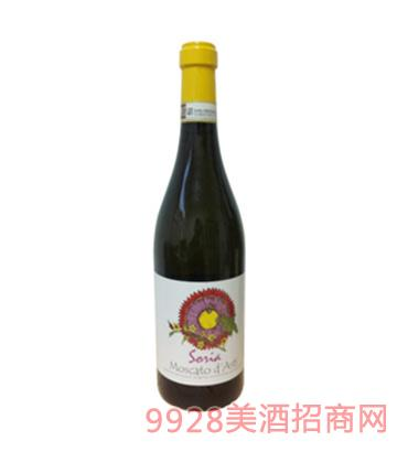 意大利索里亚莫斯卡托甜白葡萄酒