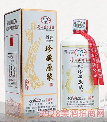 播窖酒珍藏原浆酒53度500ml