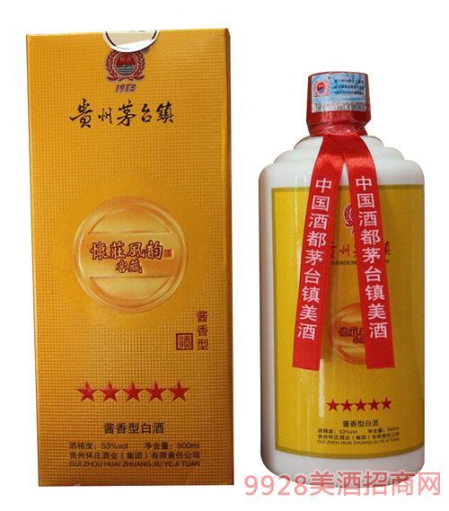 怀庄风韵酒窖藏53度500ml酱香型白酒