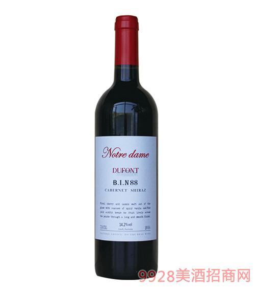 澳洲奔富圣母山南澳赤霞珠西拉干红葡萄酒14.2度750ml