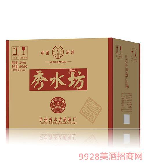 秀水坊珍窖浓香型白酒42度500mlx6