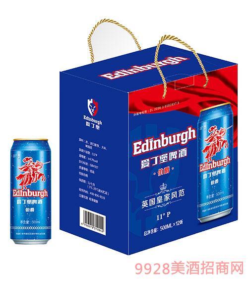 爱丁堡黑啤伯爵500mlx12听