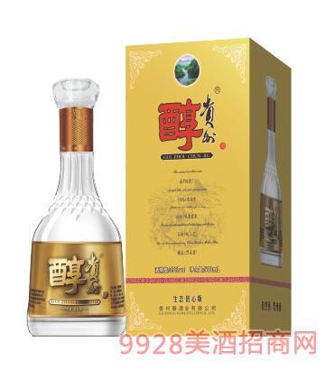 贵州醇酒生态金
