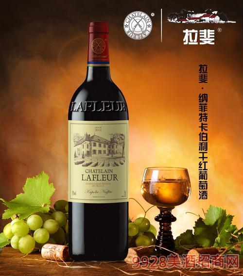 拉斐·纳菲特卡伯利干红葡萄酒13.5度750ml