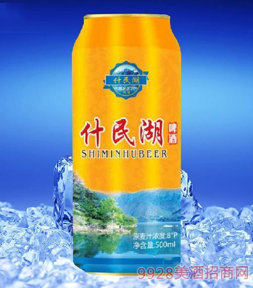 青岛什民湖啤酒(罐装)