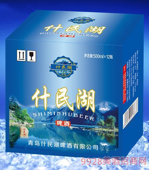 什民湖啤酒(蓝箱)