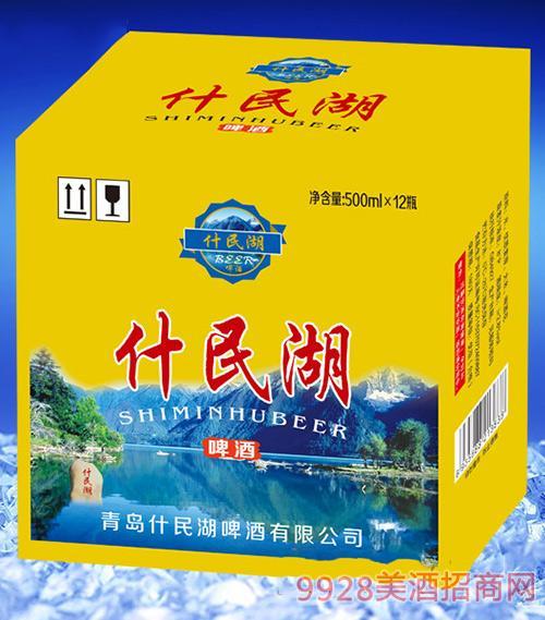 什民湖啤酒(黄箱)