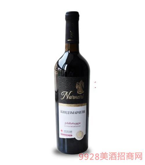 格鲁吉亚纳尔那利金兹玛拉乌利半甜红葡萄酒