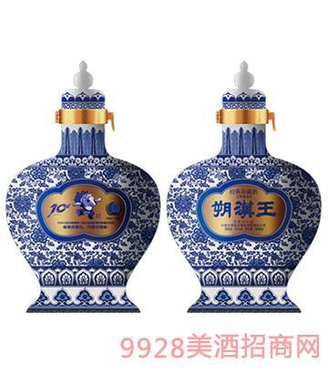 朔漠第十届少数民族运动会经典珍藏酒45度500ml