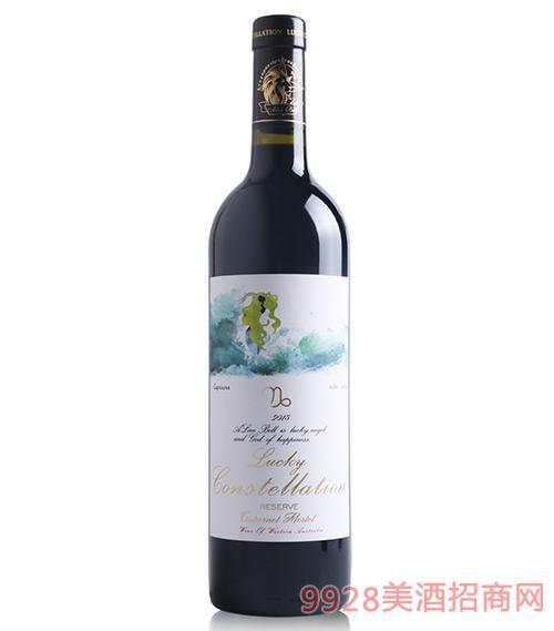 阿兰贝尔摩羯座葡萄酒14.5度750ml