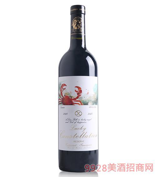 阿兰贝尔巨蟹座葡萄酒14.5度750ml