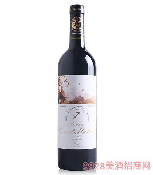 阿兰贝尔射手座葡萄酒14.5度750ml