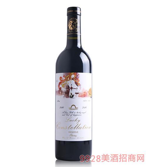 阿兰贝尔天秤座葡萄酒14.5度750ml