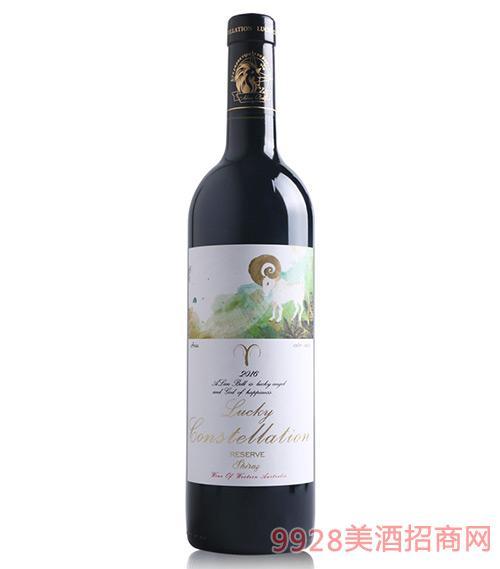 阿兰贝尔白羊座葡萄酒14.5度750ml
