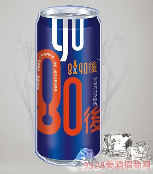 8090后青春活力啤酒蓝罐500ml
