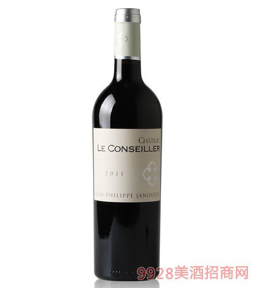 法国康世纳干红葡萄酒750ml