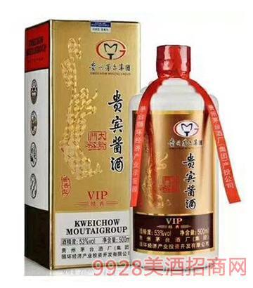贵宾酱酒VIP经典53度500ml酱香型白酒