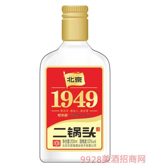 1949二锅头酒53度200ml