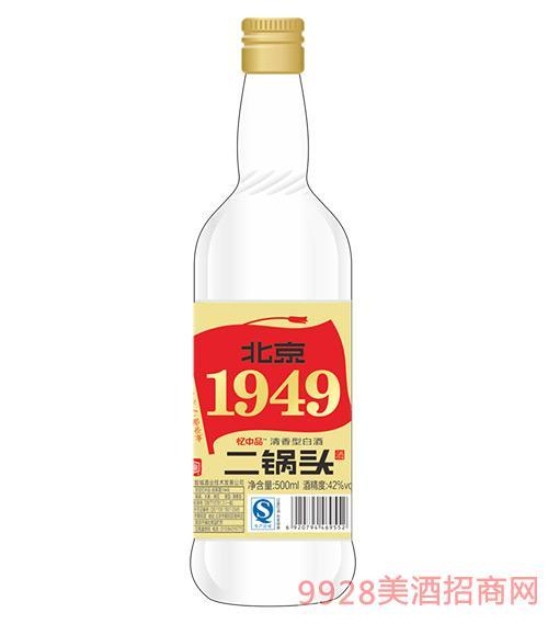 1949二锅头酒42度500ml
