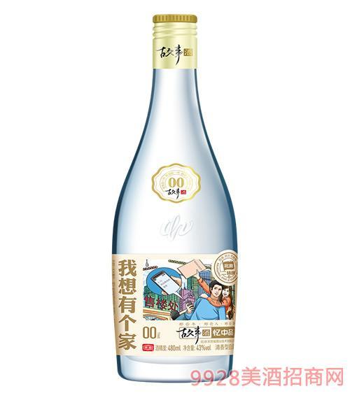 忆中品故事酒00 43度 480ml