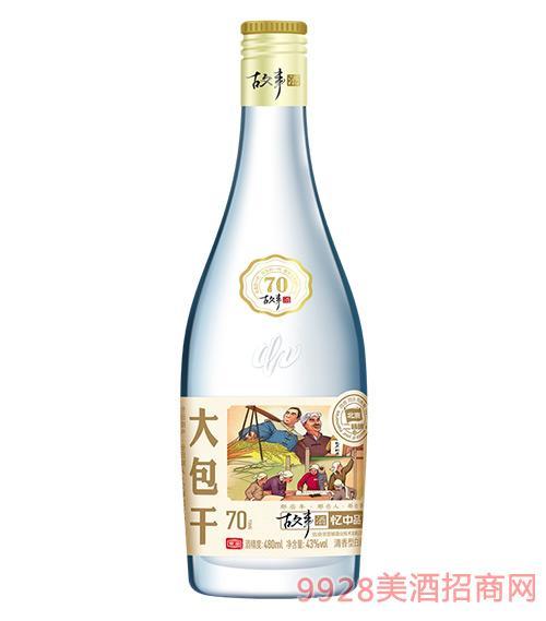 忆中品故事酒70清香型