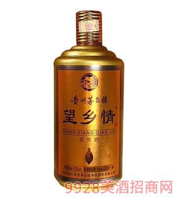 望乡情原浆酒53度500ml酱香型白酒