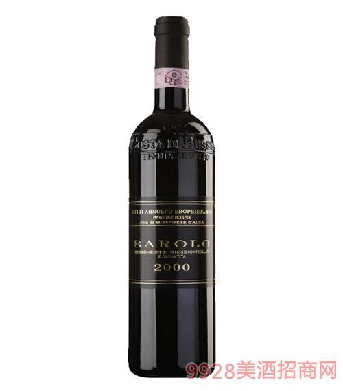 意大利芭丝娅巴罗洛殿堂干红葡萄酒