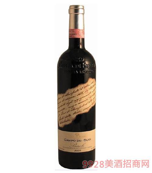 意大利芭丝娅巴罗洛首席干红葡萄酒