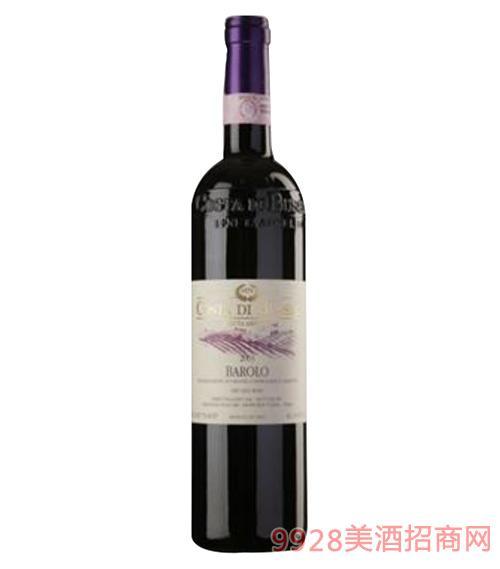 意大利芭丝娅巴罗洛珍藏干红葡萄酒