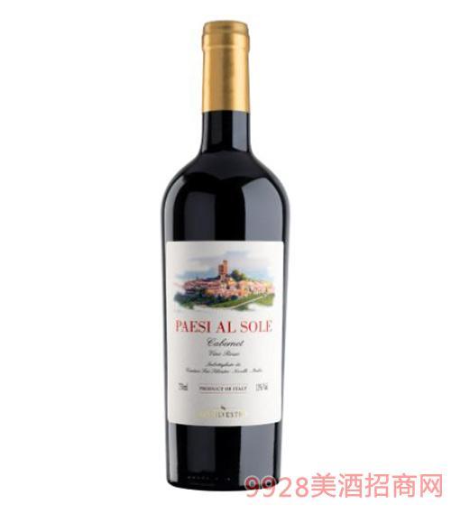 意大利阳光小镇赤霞珠干红葡萄酒