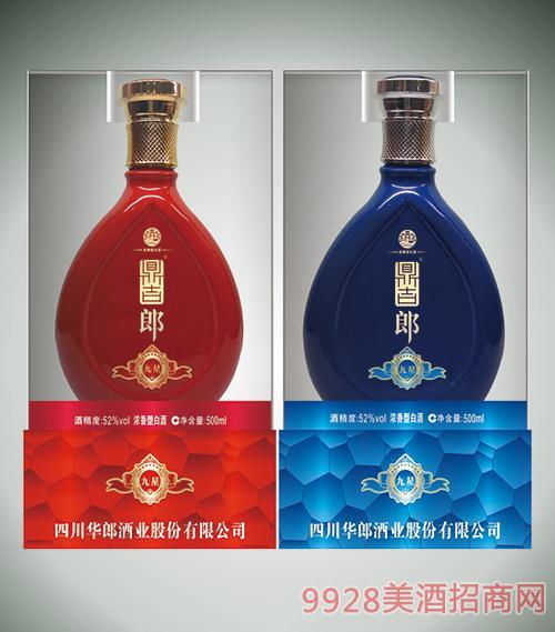 鼎吉郎酒·九星