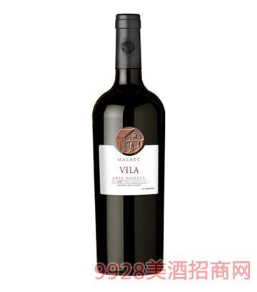 维拉马尔贝克特级珍藏红葡萄酒