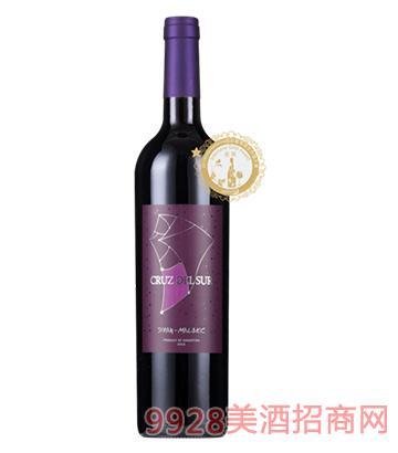 南十字星西拉馬爾貝克干紅葡萄酒