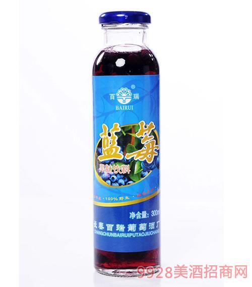 蓝莓饮料300ml