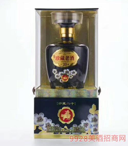 汾酒集团珍藏老酒珍藏20-53度475ml清香型白酒