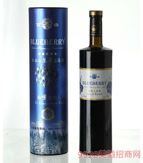 长白山至尊蓝莓酒11度375ml