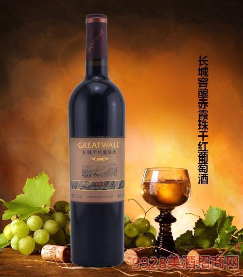 长城窖酿赤霞珠干红葡萄酒12.5度750ml