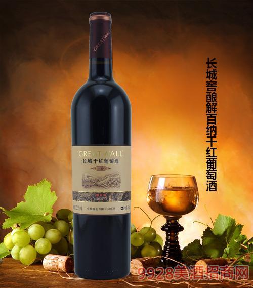 长城窖酿解百纳干红葡萄酒12.5度750ml