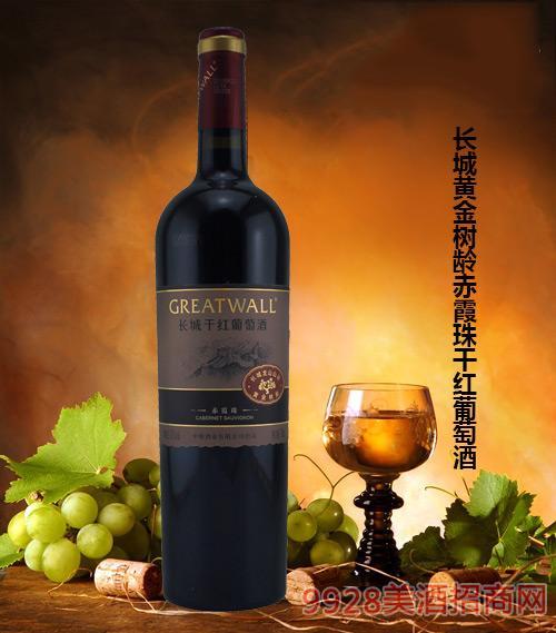 长城黄金树龄赤霞珠干红葡萄酒13度750ml