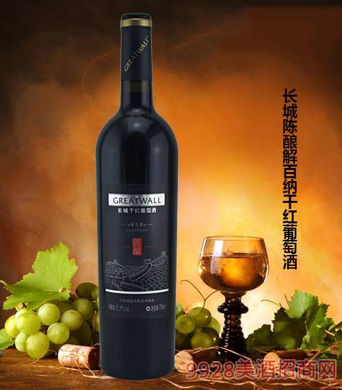 长城陈酿解百纳干红葡萄酒12.5度750ml