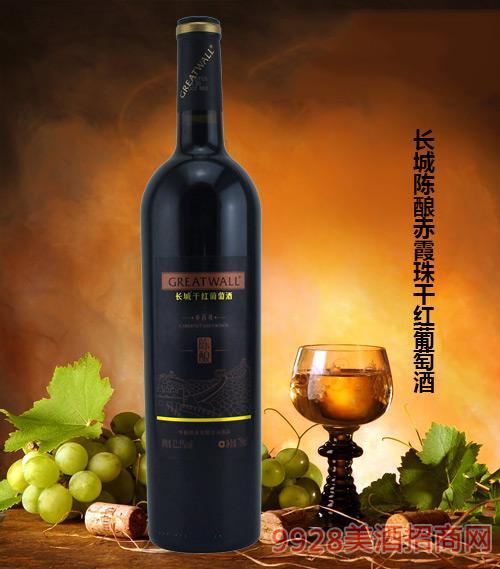 长城陈酿赤霞珠干红葡萄酒12.5度750ml