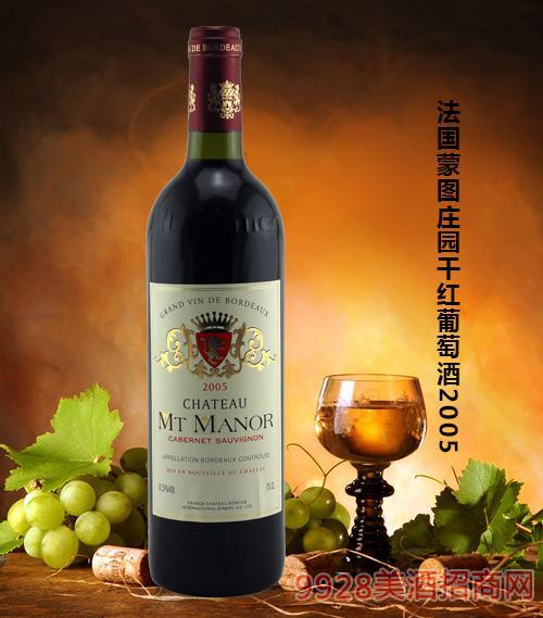 法国蒙图庄园干红葡萄酒2005-12.5度750ml