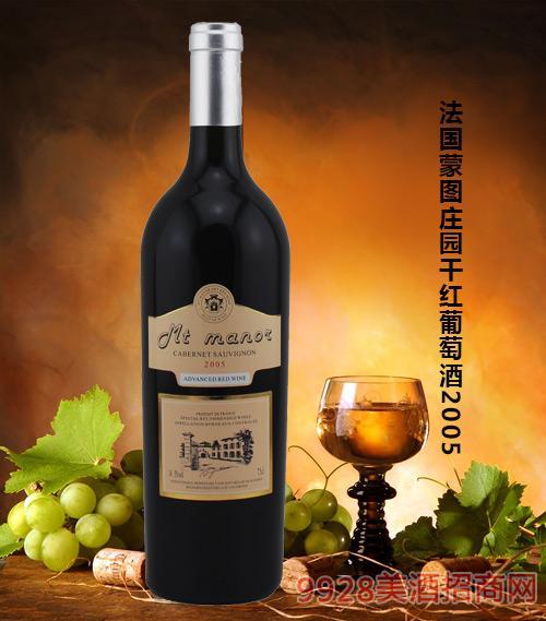 法国蒙图庄园干红葡萄酒2005 14.5度750ml