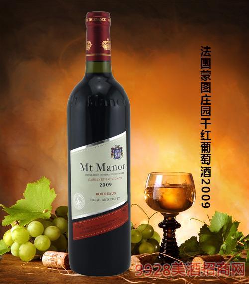 法国蒙图庄园干红葡萄酒2009 13度750ml