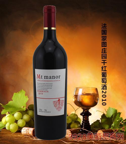 法国蒙图庄园干红葡萄酒2010 12.5度750ml