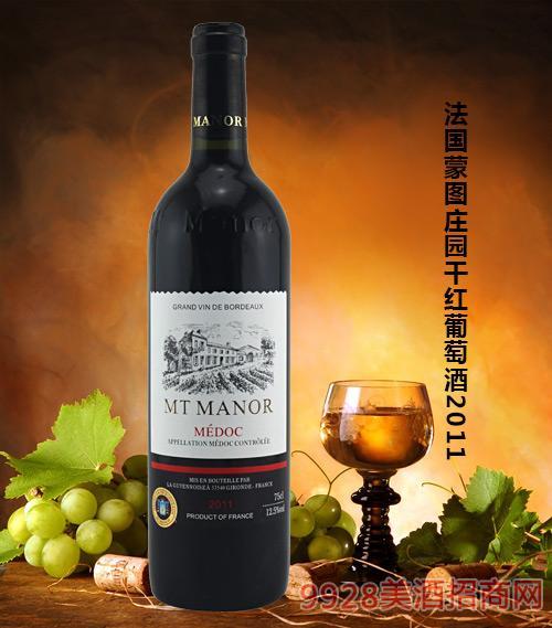 法国蒙图庄园干红葡萄酒2011 12.5度750ml